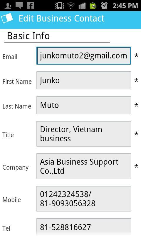 CardFila -Business Card Holder- screenshot