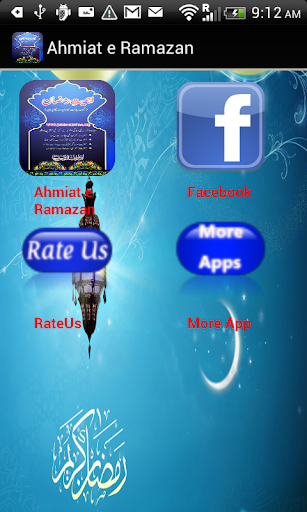 Ahmiat e Ramazan