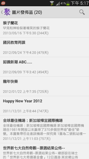 【免費社交App】hkckf情報站-APP點子