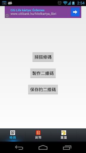 【軟體名稱】:記憶體釋放工具 RamBooster 2.0繁體中文免安裝版 @ 亂世小農民 :: 痞客邦 PIXNET ::