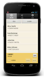 download blocklauncher pro 1.14.1 apk