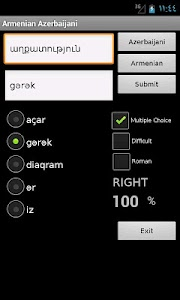 Azerbaijani Armenian Dictionar screenshot 17