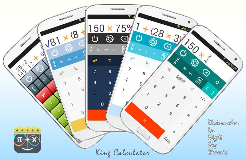 King Calculator Screenshot 0
