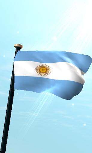 阿根廷旗3D免費動態桌布