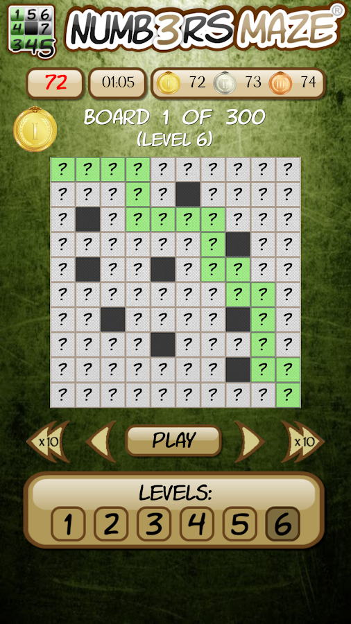 Numbers Maze Free - screenshot