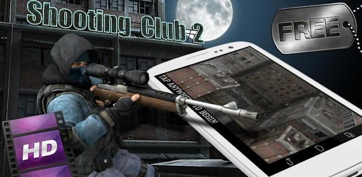 Shooting club 2: Sniper - проверьте себя в роли снайпера