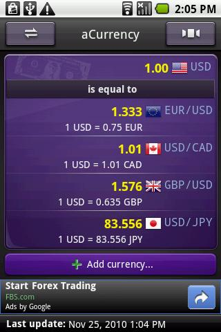 aCurrency (exchange rate) - screenshot