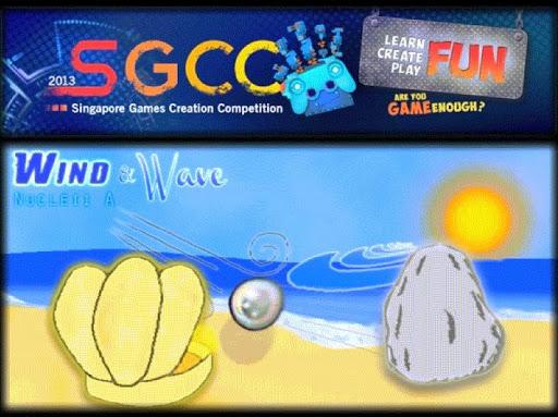 SGCC2013 Wind N Wave