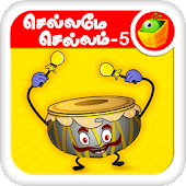 Tamil Nursery Rhymes-Video 05
