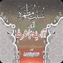 Adaab-e-Mubashrat icon
