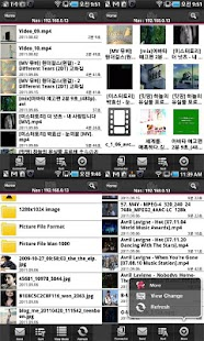 LG MyData - screenshot thumbnail