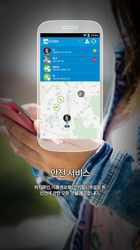 서귀포신산중학교 - 제주안전스쿨