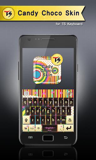 Candy Choco for TS Keyboard