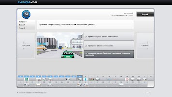 Screenshot of Avtoizpit