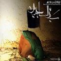 Imam al Sajjad Biography Shia icon