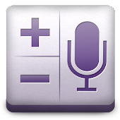 Voice Сalculator