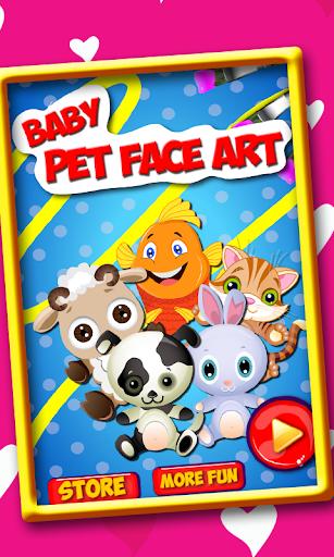 寶貝寵物臉藝術