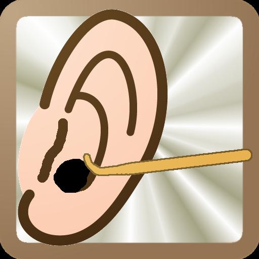 耳掃除ゲーム 【耳かきシミュレーション】 模擬 App LOGO-硬是要APP