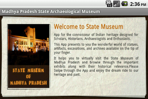 State Museum Bhopal - Mobile
