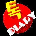 Talk Diary logo