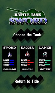 Battle Tank SWORD- screenshot thumbnail