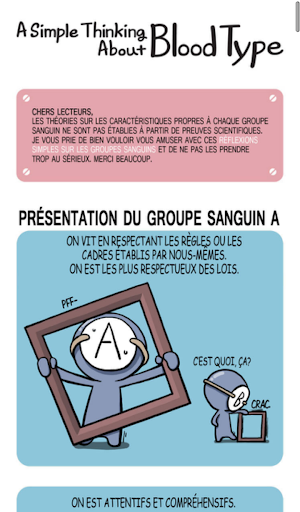 【免費漫畫App】ABO cartoon (French)(12/15)-APP點子