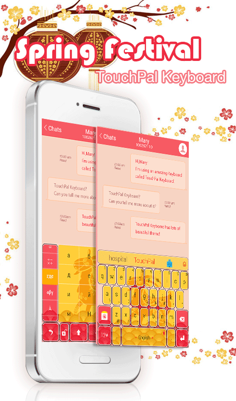 touchpal keyboard chinese handwriting app