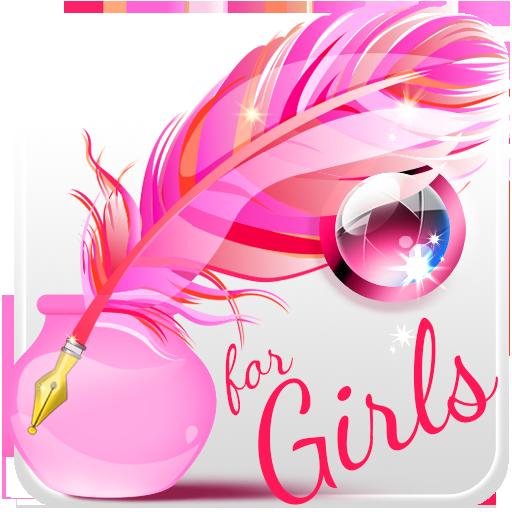 圖片上的文字 - 女孩 攝影 App LOGO-硬是要APP