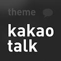 카카오톡 테마 시크블랙 icon
