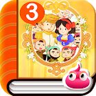 Snow White Story 3 icon