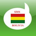 Free SMS Bolivia icon