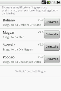 Easy SMS Italian language - screenshot thumbnail