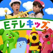 リズムあそび 赤ちゃん・子供向けのアプリ 人気知育ゲーム無料