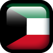 All Newspapers of Kuwait
