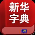 新华字典补丁 icon