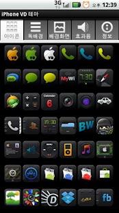 免費個人化App iPhone VD Theme 阿達玩APP