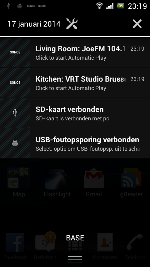 Sonos Remote Control (fast!!!) - screenshot