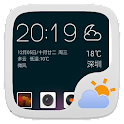 Transparent   Go Weather Theme logo