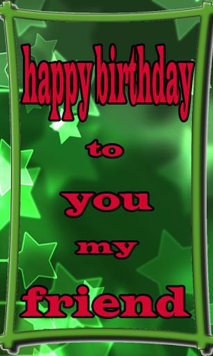 甘い誕生日のご挨拶
