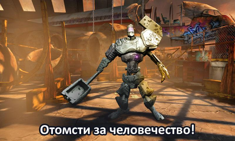 DEATH DOME (RU) - screenshot