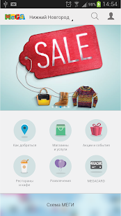 Learn French - Android Apps on Google Play