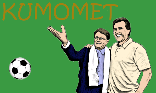 Kumomet - screenshot thumbnail
