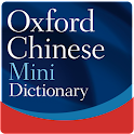 Oxford Chinese Mini Dictionary icon