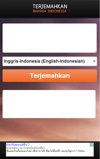 Indonesian Translation