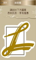 Screenshot of 大億麗緻
