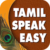 Tamil Speak Easy