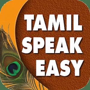 Tamil Speak Easy 1.01 Icon