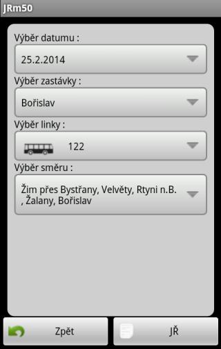 JRm - screenshot