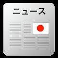 Download Japanese Press APK
