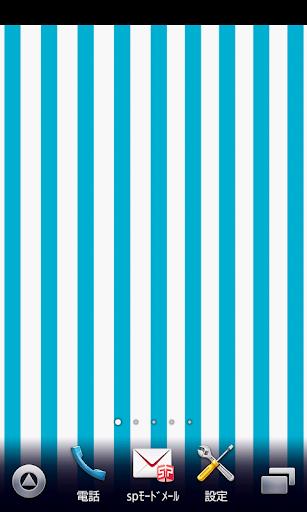 ターコイズブルーストライプ壁紙【アンドロイド壁紙】